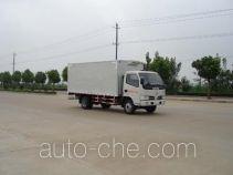 中昌牌XZC5061XLC3型冷藏车