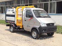 XCMG XZJ5030ZYSA4 garbage compactor truck