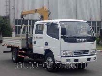 XCMG XZJ5040JSQD5 truck mounted loader crane