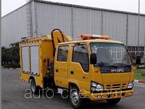 XCMG XZJ5041XXHQ4 автомобиль технической помощи