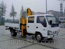 XCMG XZJ5060JSQ truck mounted loader crane