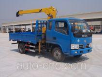 XCMG XZJ5060JSQD truck mounted loader crane