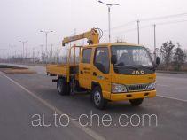 XCMG XZJ5060JSQH truck mounted loader crane