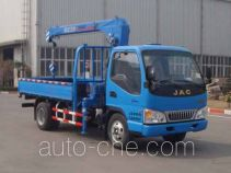 XCMG XZJ5070JSQH4 truck mounted loader crane