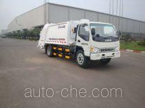 XCMG XZJ5070ZYSH4 garbage compactor truck