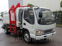 XCMG XZJ5070ZYSH5 garbage compactor truck