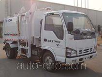 XCMG XZJ5072ZYSA4 garbage compactor truck