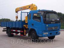 XCMG XZJ5080JSQD truck mounted loader crane
