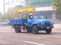 XCMG XZJ5090JSQD truck mounted loader crane