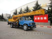 XCMG  QY8D XZJ5106JQZ8D truck crane