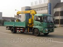 XCMG XZJ5121JSQD4 truck mounted loader crane