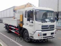 XCMG XZJ5120JSQD5 truck mounted loader crane