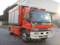 XCMG XZJ5120TXFQC180 apparatus fire fighting vehicle