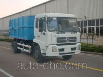 XCMG XZJ5120ZLJ sealed garbage truck
