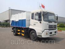 XCMG XZJ5120ZLJ мусоровоз с герметичным кузовом