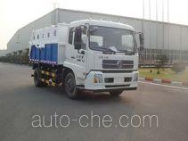 XCMG XZJ5120ZLJD4 dump garbage truck