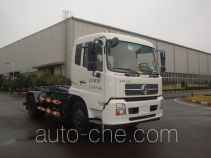XCMG XZJ5120ZXXD5 detachable body garbage truck