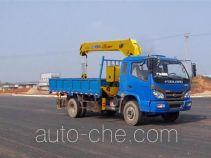 XCMG XZJ5121JSQB truck mounted loader crane