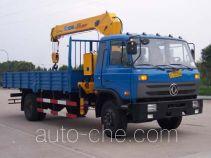 XCMG XZJ5121JSQD truck mounted loader crane