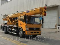 XCMG  QY8 XZJ5122JQZ8 truck crane