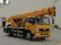 XCMG  QY8 XZJ5123JQZ8 truck crane