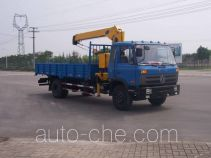 XCMG XZJ5126JSQD truck mounted loader crane