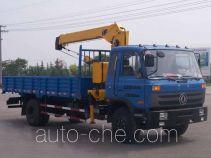 XCMG XZJ5123JSQD truck mounted loader crane