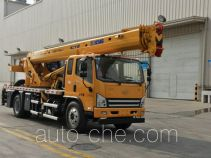 XCMG  QY8 XZJ5124JQZ8 truck crane