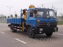 XCMG XZJ5124JSQD truck mounted loader crane