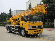 XCMG  QY8 XZJ5128JQZ8 truck crane