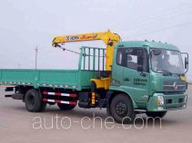 XCMG XZJ5130JSQD truck mounted loader crane