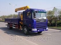 XCMG XZJ5130JSQH truck mounted loader crane