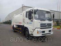 XCMG XZJ5161ZYSA4 garbage compactor truck