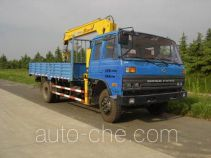 XCMG XZJ5143JSQD truck mounted loader crane