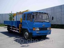 XCMG XZJ5144JSQ truck mounted loader crane