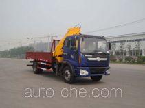 XCMG XZJ5150JSQB truck mounted loader crane