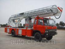 XCMG XZJ5152JXFDG22C aerial platform fire truck