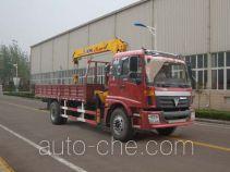 XCMG XZJ5160JSQB truck mounted loader crane