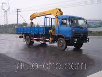 XCMG XZJ5160JSQD truck mounted loader crane