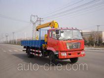 XCMG XZJ5160JSQS truck mounted loader crane