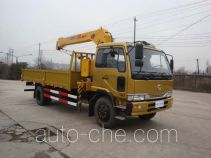XCMG XZJ5160JSQX truck mounted loader crane