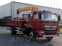 XCMG XZJ5160JSQX4 truck mounted loader crane