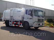 XCMG XZJ5160TCAD4 food waste truck