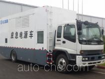 XCMG XZJ5160XDYQ5 power supply truck