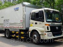 XCMG XZJ5160XJXB5 автомобиль технического обслуживания