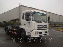 XCMG XZJ5160ZXXA4 detachable body garbage truck