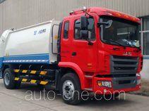XCMG XZJ5160ZYSH5 garbage compactor truck