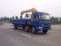 XCMG XZJ5161JSQD truck mounted loader crane