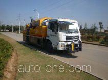 XCMG XZJ5161TYH pavement maintenance truck