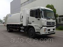 XCMG XZJ5161ZYSD5 garbage compactor truck